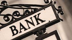 мировые банки