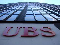 швейцарские банкиры