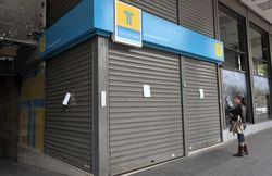 Hellenic Postbank может стать собственность четырёх греческих банков