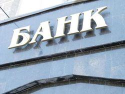 Банки Украины страдают от высоких депозитных ставок