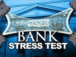 стресс-тест для банков