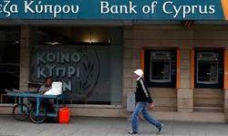 Банки Кипра скоро начнут продавать отделения в Украине