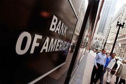 Глобальным банкам грозит опасность