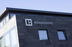 Спасать банки Исландия отказалась и до сих пор не жалеет об этом