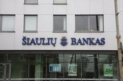 До конца текущего года литовские банки Ukio bankas и Siauliu bankas возможно сольются