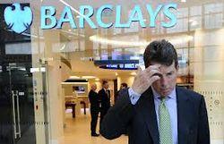 Финансовые продукты британских банков будут проверены FSA