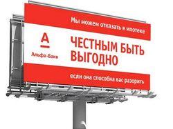 Конфуз Альфа-банка и Приватбанка в Украине