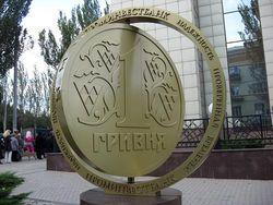 Постигнет ли Украину участь Беларуси?