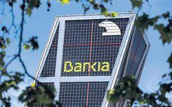 Снова рухнули акции пострадавшего от кризиса банка Испании