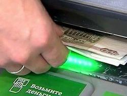 Свои банкоматные сети слили в одну МКБ и Альфа-банк