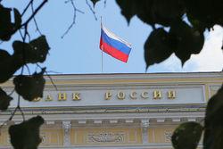 В состав Банка России в будущем году возможно войдёт ФСФР