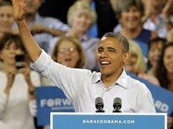 Обама урезал зарплату на 5 процентов. Щедрость чиновников