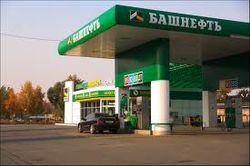 На неделе в России бензин в среднем подорожал на 0,1 процента