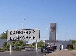 Соглашение по Байконуру свое отработало, космодром будет казахским