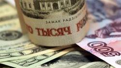 Насколько в Беларуси подняли базовую величину?