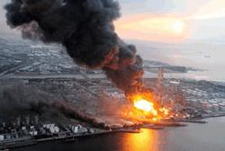 взрыв завода