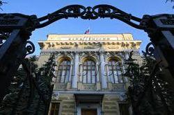 В ЦБ считают, что каждый 20-й российский банк – убыточен