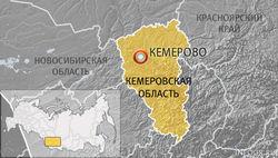 Землетрясение в Кузбассе обрушило стену жилого дома