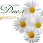 1 июля – день рождения принцессы Дианы, Эми Джонсон и Клары Лучко
