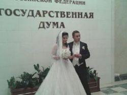 Где сыграть свадьбу: депутат РФ провел мероприятие в... Госдуме