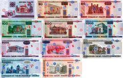 белорусский рубль вырос к доллару, упал к евро