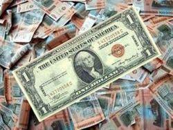 Евро укрепился, а доллар ослаб на пятницу