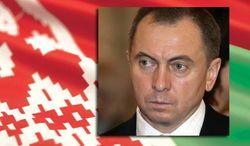 Почему глава МИД Беларуси Макей отменил свой визит в США