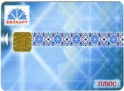 Сколько держателей БелКарт обслуживают банки Беларуси