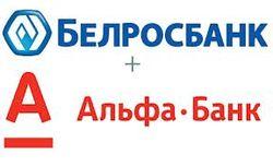 """Белросбанк изменил свое название на ЗАО """"Альфа-Банк Финанс"""""""