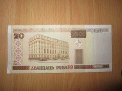 Белорусский рубль снизился к японской иене, но укрепился к евро