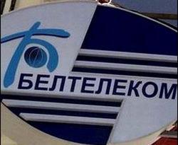 С Новым годом, белорусы! «Белтелеком» повышает тарифы на интернет