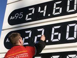 На 7 процентов с начала года поднялась стоимость бензина в РФ