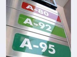 Будет ли Россия закупать бензин за границей?
