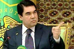 Президент Туркменистана Г. Бердымухамедов