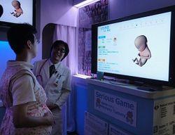 симулятор беременности