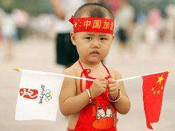"""Китай может уйти от политики """"одна семья – один ребенок"""" - причины"""