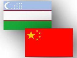 Узбекистан и Китай укрепляют экономическое сотрудничество
