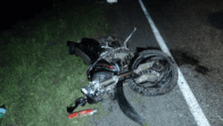 Разбитая Honda