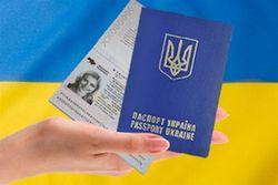 Биометрические паспорта в Украине будут дешевле европейских