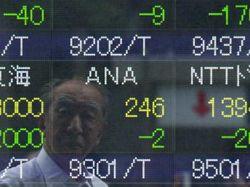 Японские биржи