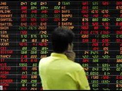 Биржи Азии закрылись в плюсе, инвесторы ждут стимула от японского Центробанка