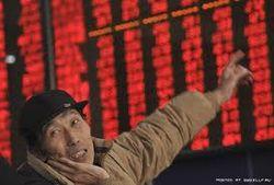 Биржи Азии закрылись преимущественно в минусе