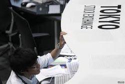 Фондовые торги в Азии закончились пессимистично