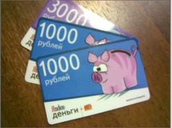 Яндекс-деньги пластиковой картой