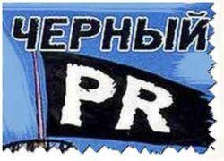 Черный PR в Украине: от имени МВД распространена лжеинформация о депутате