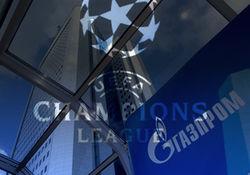 Ближайшие 3 года Лигу Чемпионов будет спонсировать Газпром