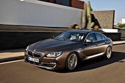 BMW 8-ой серии
