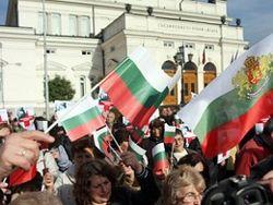 болгарская оппозиция