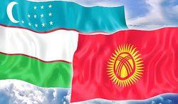 Инцидент на узбекско-киргизской границе