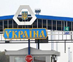 Саммит Украина-ЕС приоткроет границу – мифы в соцсетях